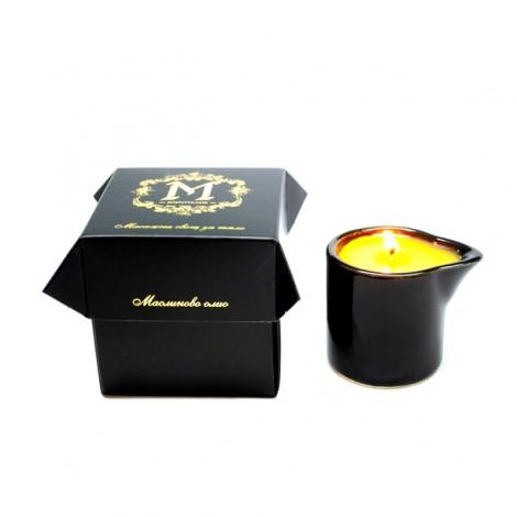 Масажна свещ Портокалово масло и Черен кимион
